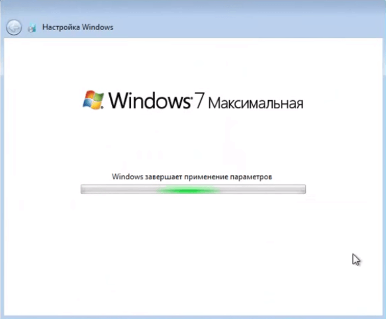 Как windows 7 home обновить до professional или ultimate 2 часть-10