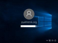 Настройка конфиденциальности windows 10-Отключение шпионских функций windows 10-1