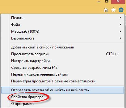 Оutlook 2013 календарь постоянно запрашивает пароль-04