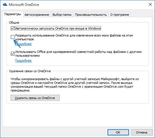 Скрытые функции Windows 10-06