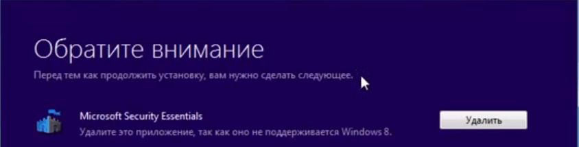как обновить windows 7 до windows 8.1-08-1