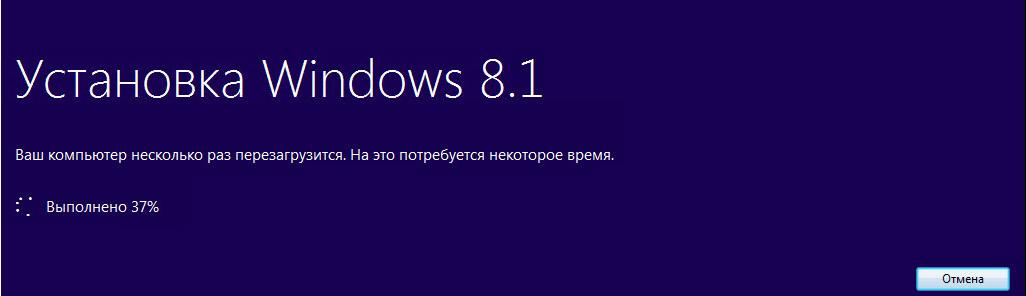 как обновить windows 7 до windows 8.1-10
