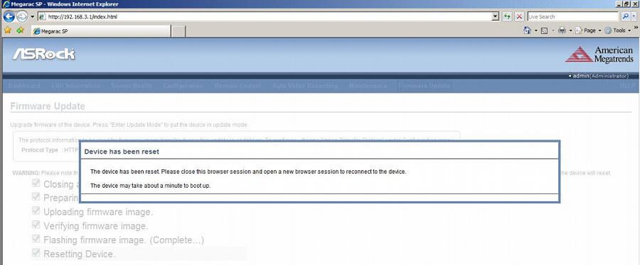 Asrock обновить прошивку BMC через IPMI порт-05