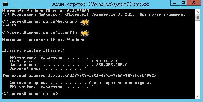 проверка настроек сервера