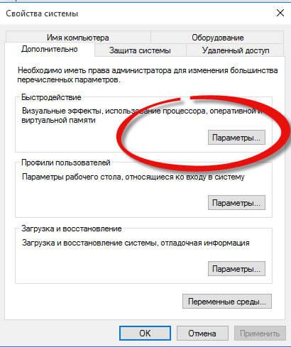 Смоленск стал одним из лидеров «Национального рейтинга...»