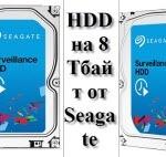 HDD на 8 Тбайт от Seagate