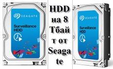 HDD на 8 Тбайт от Seagate-01