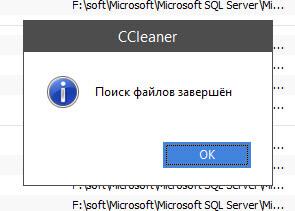 Как найти дубликаты файлов в Windows 10-04