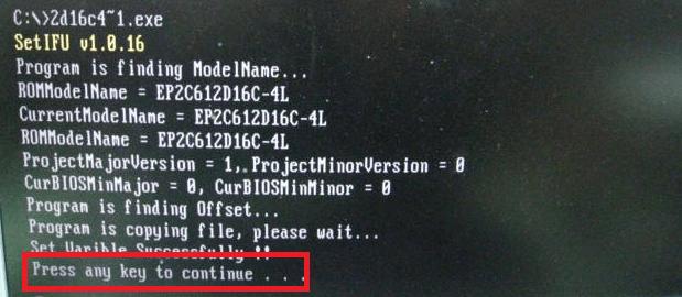 Как обновить asrock bios через DOS-02