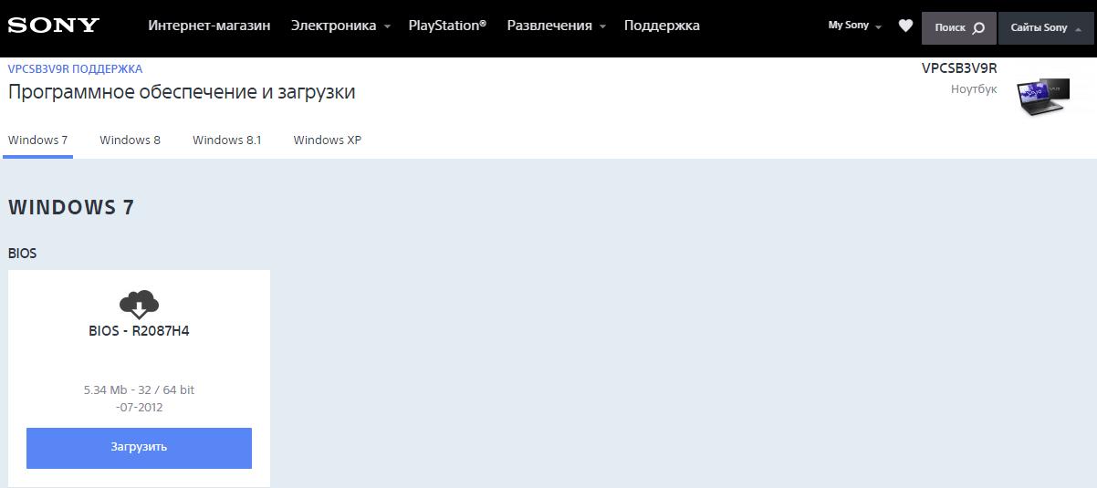 Как установить Windows 8.1 на нетбуке Sony vaio PCG-4121AV VPCSB3V9R-04