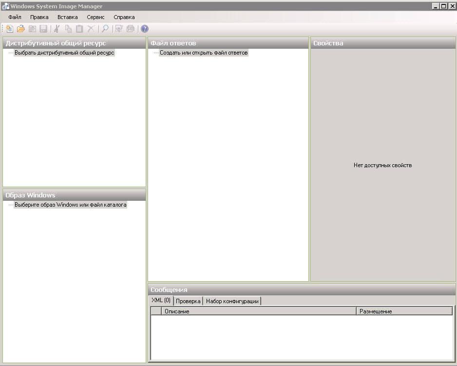 Как установить загрузочный PXE сервер для установки Windows, Linux, ESXI 5.5-23 часть. Делаем файл ответов для Windows Server 2008 R2-03