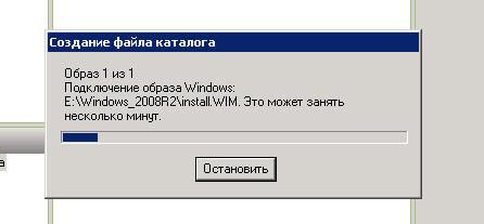 pxe сервер