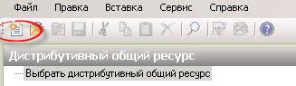 Как установить загрузочный PXE сервер для установки Windows, Linux, ESXI 5.5-23 часть. Делаем файл ответов для Windows Server 2008 R2-11