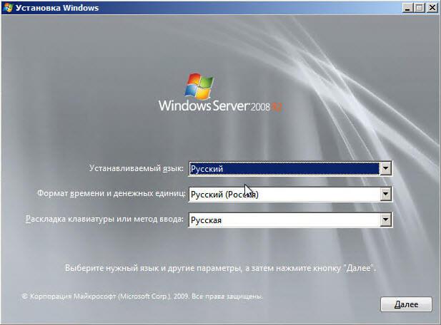 Как установить загрузочный PXE сервер для установки Windows, Linux, ESXI 5.5-23 часть. Делаем файл ответов для Windows Server 2008 R2-13