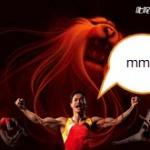 MMC или мега мощная консоль 2 часть