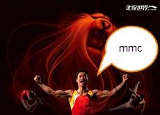MMC или мега мощная консоль