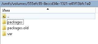 Ошибка The host returns esxupdate error code15 при попытке обновить ESXI 5.5 хост через Update Manager-04