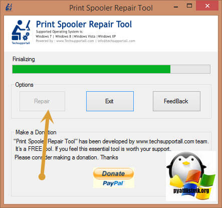 Print-Spooler-Repair-Tool
