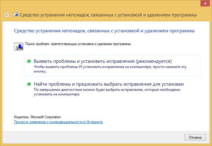 skype критическая ошибка 1603