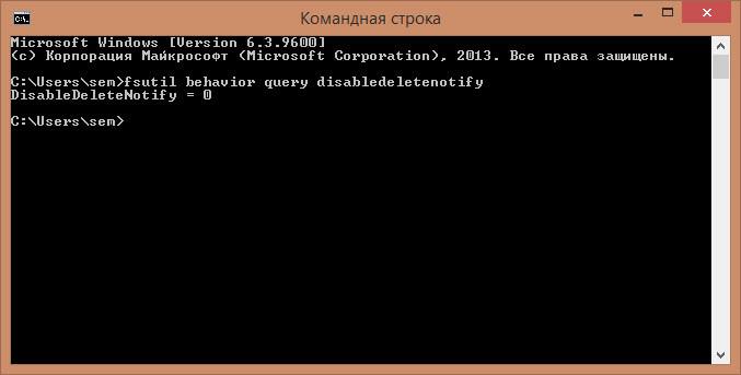 Состояние TRIM Windows 8.1