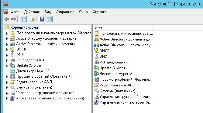 mmc с добавленными оснастками