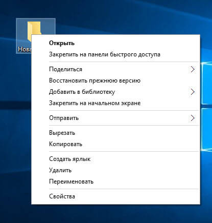 скрыть файлы windows