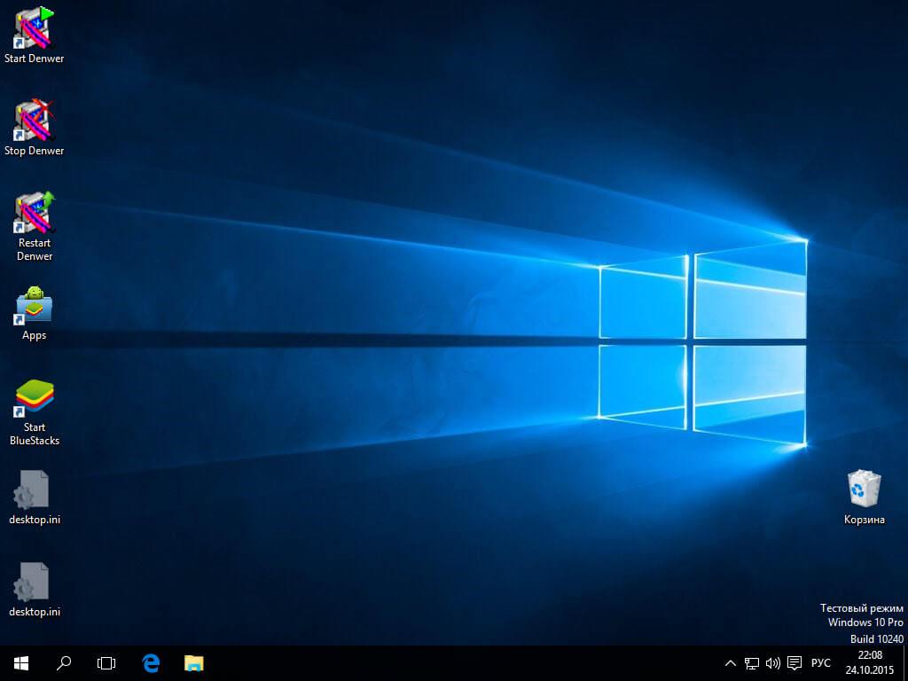 скрытые папки +в windows 10
