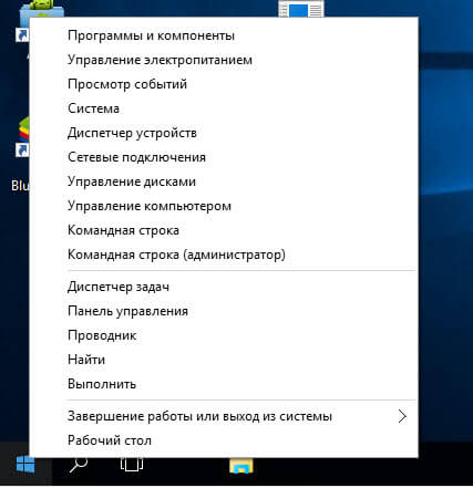 включение гибернации windows 10