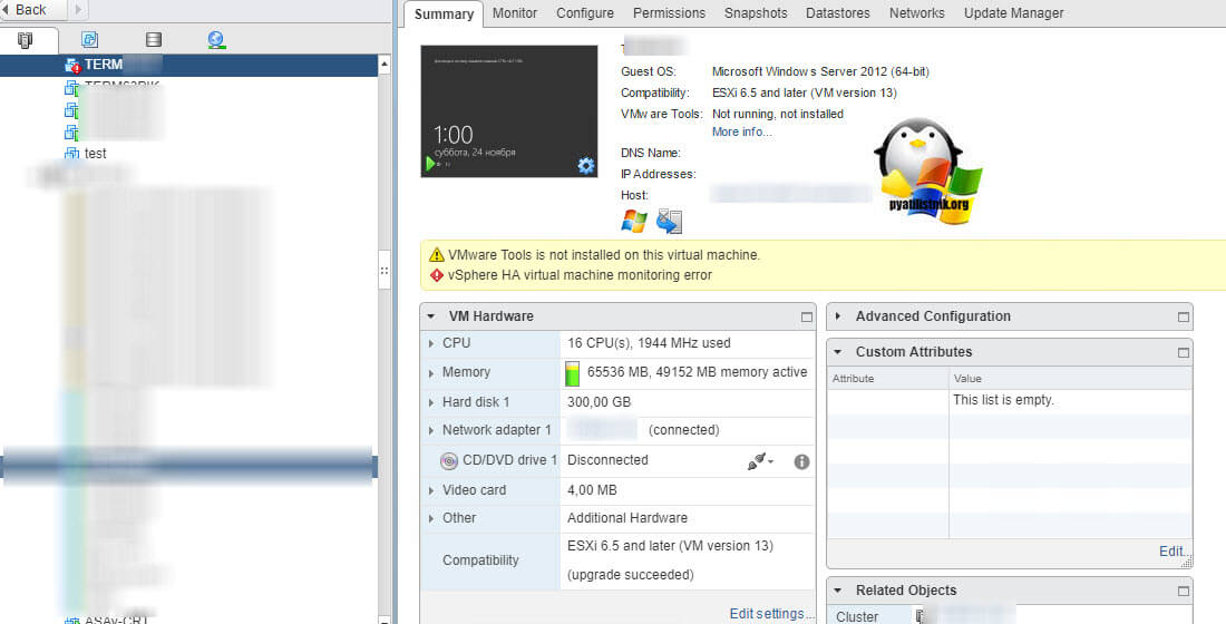 vsphere ha virtual machine monitoring error esxi 6.5