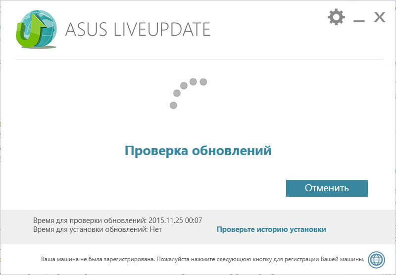ASUS Live Update Utility-02