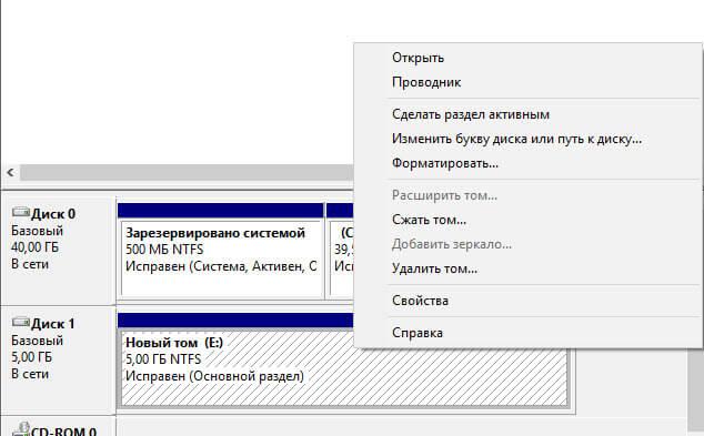Как изменить букву диска в Windows 10-05