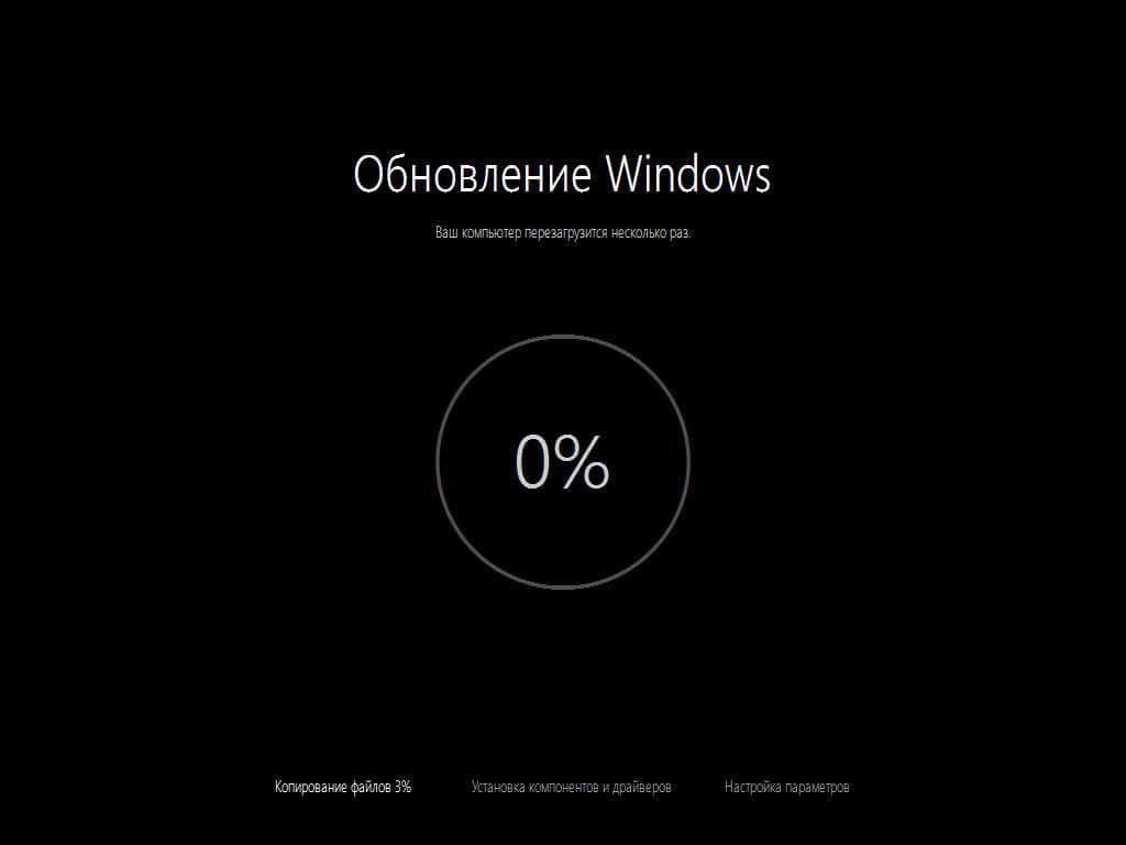Как обновить Windows 10 до Windows 10.1 Threshold 2-08