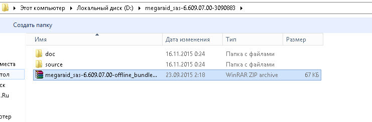 offline_bundle