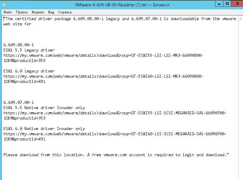 Как обновить драйвера LSI контроллера на VMware ESXi 5.5-18