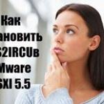 Как установить SAS2IRCU в VMware ESXI 5.5