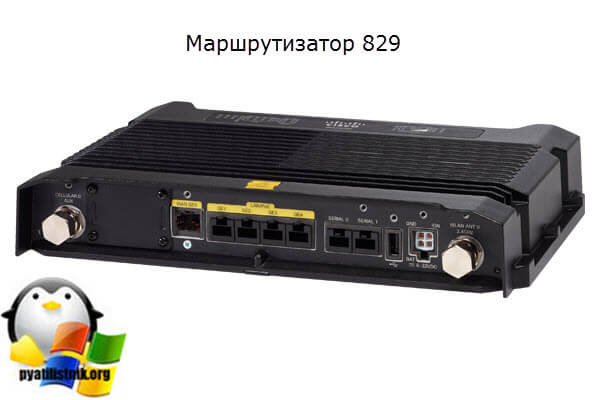 Маршрутизатор 829 в Cisco Packet Tracer 7