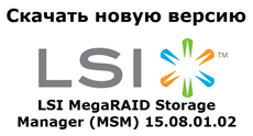 MegaRAID Storage Manager (MSM)