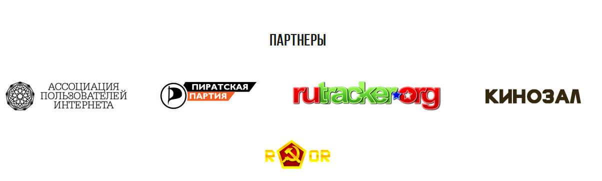 Обход блокировки роскомнадзор-5
