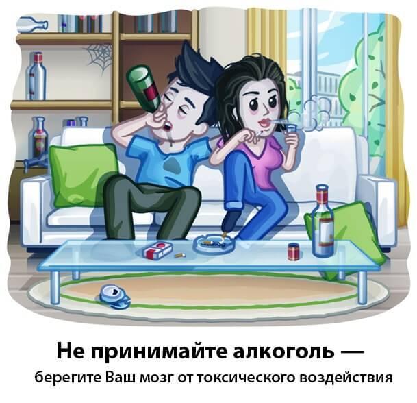 Проблема потерянного времени. алкоголь