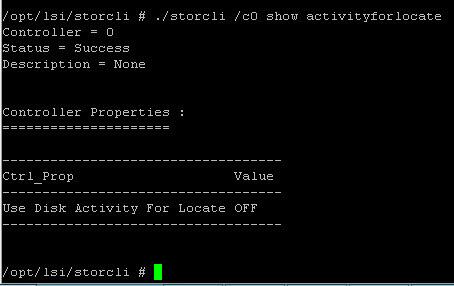 StorCLI команды управления