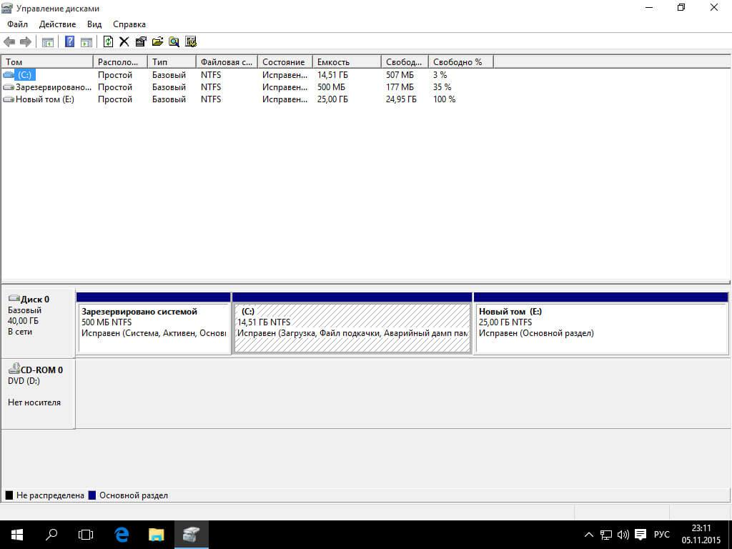 Управление дисками Windows 10-01
