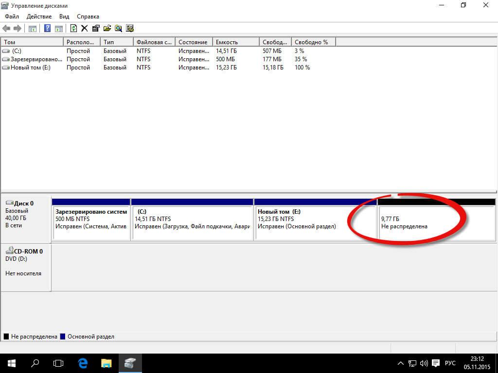 не размеченное пространство Windows 10