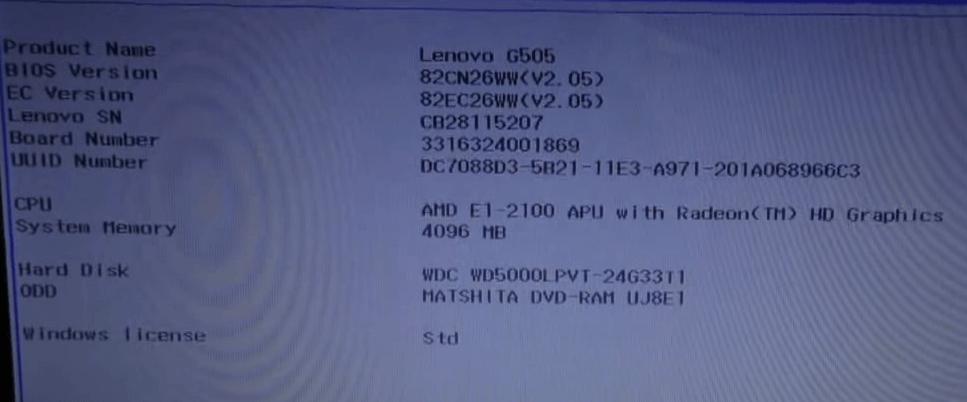 Как установить Windows 8.1 на ноутбук Lenovo G505, 500-2