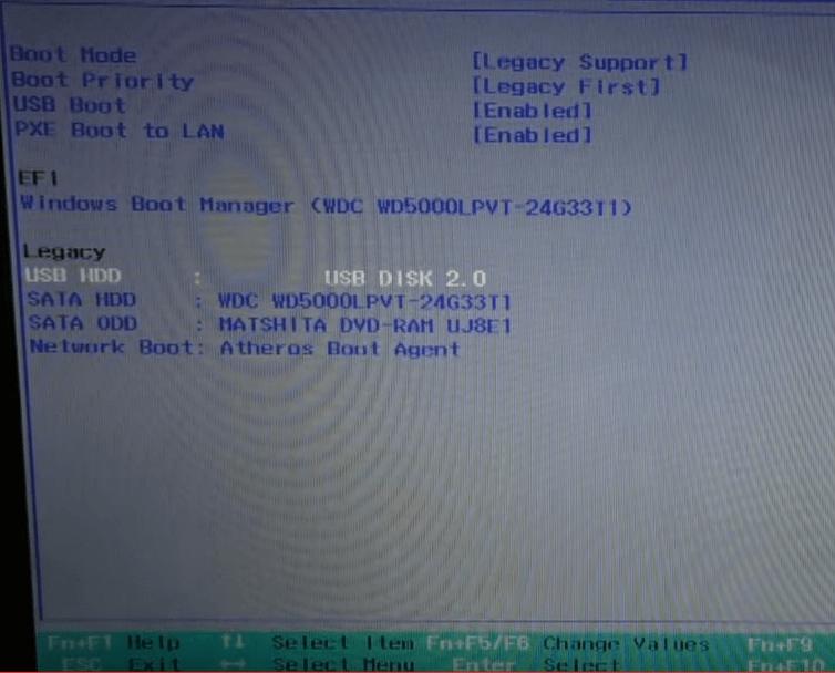 boot order ноутбука lenovo g505