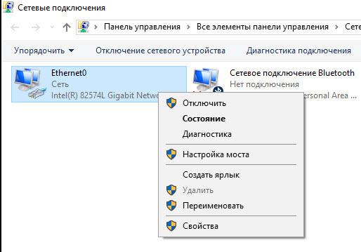 Как узнать mac в Windows 10-3