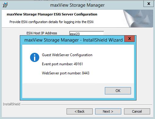 порты maxView Storage Manager