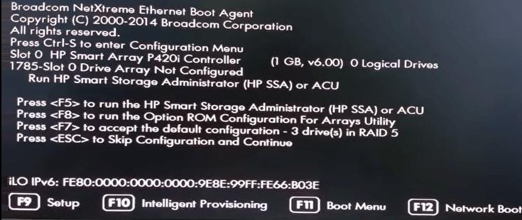 Настройка сервера hp ml350-2