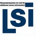 Предупреждение lsi raid No addtional sense information CDB = 0x2a 0x00 0x00 0x1b 0xaa 0x80 0x00 0x00 0x08 0x00