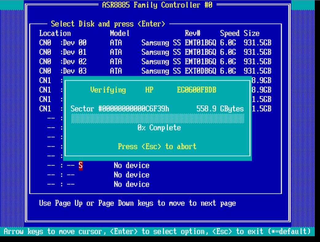 Проверка raid диска