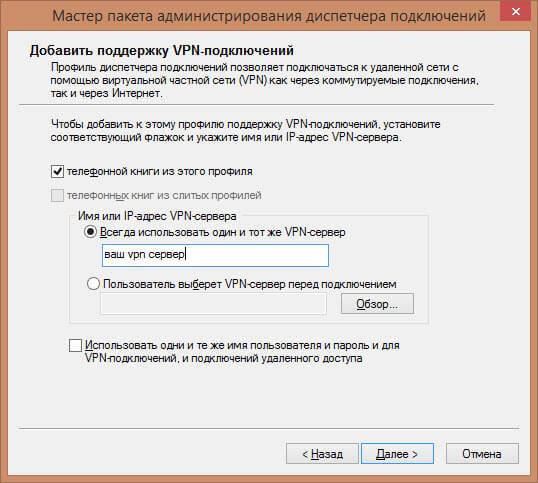 Vpn сервер попасть в другую сеть
